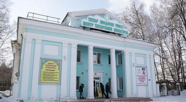 Ульяновск өлкәсенең Татар мәдәният үзәгенә 25 ел