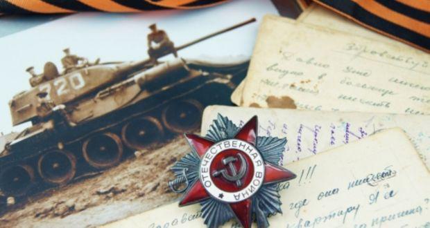 Молодежный парламент при Казанской городской Думе приглашает принять участие в Тесте по истории Великой Отечественной войны