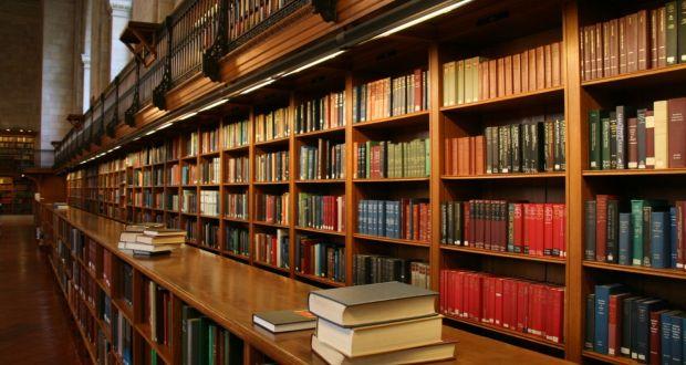 Объявлены итоги конкурса профессионального мастерства библиотекарей по продвижению культуры татарского народа в Свердловской области