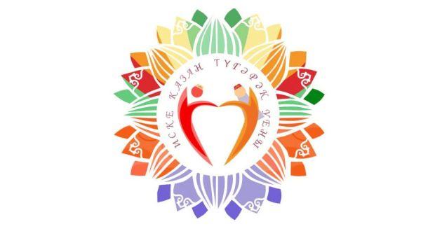 Пройдет финальная прямая трансляция фестиваля татарского фольклора «Түгәрәк уен»