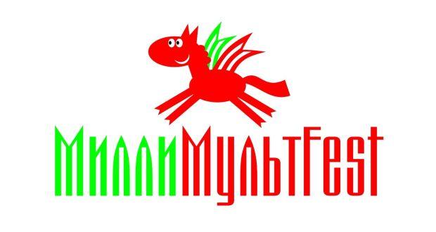 «Милли мультfest» республика балалар кинофестивален үткәрү кысаларында «IT-Fresh» сменасы узачак