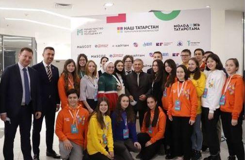 Стартовал X Республиканский молодежный форум «Наш Татарстан. Территория возможностей»