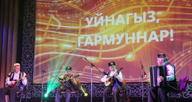 Конкурс исполнителей на национальных инструментах «Уйнагыз, гармуннар» в уральском селе Аракаево