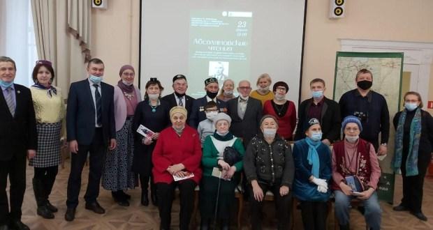 В Санкт-Петербурге в Библиотеке национальных литератур прошли «Абсалямовские чтения»