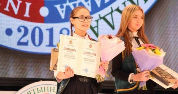 17 февраля пройдёт Межрегиональная олимпиада по татарскому языку и литературе.