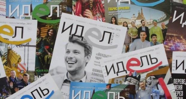 «Идел» журналыннан өр-яңа проект – «Туфан самавыры»!