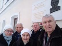 ФК пятеро на мислав
