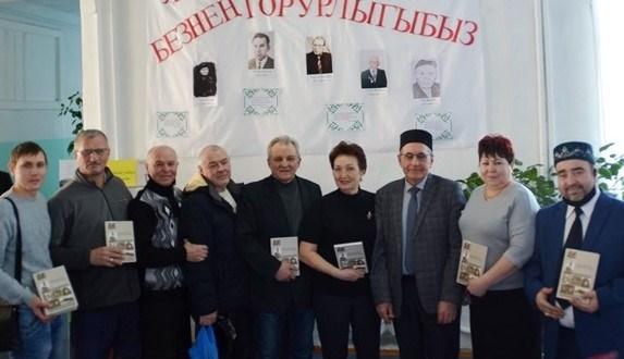 «Татарские села Самарского края» презентовали в Камышлинской районной библиотеке