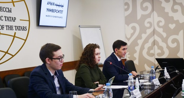 """Press conference of the project """"Achyk University"""" (""""Open University"""") at the World Congress of Tatars held"""