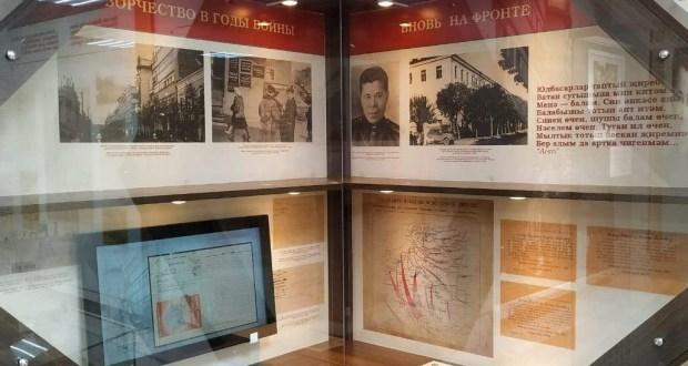 Музей Фатыха Карима в Башкортостане будет сохранен в своем статусе без изменений