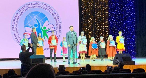 Данис Шакиров күпмилләтле һәм этномәдәни компонентлы мәктәпләр укучыларының Фестивален йомгаклау чарасында катнашты
