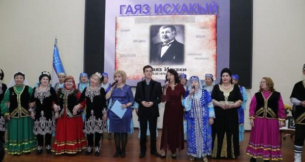 В Ташкенте состоялся музыкально-поэтический вечер, посвященный 143-летию Гаяза Исхаки