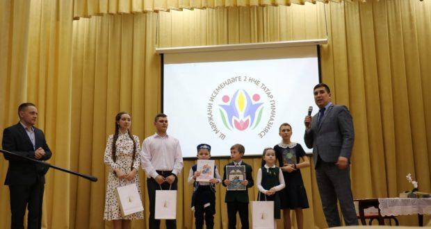 Данис Шакиров поздравил победителей конкурса чтецов, посвященного 135-летию со дня рождения Г.Тукая