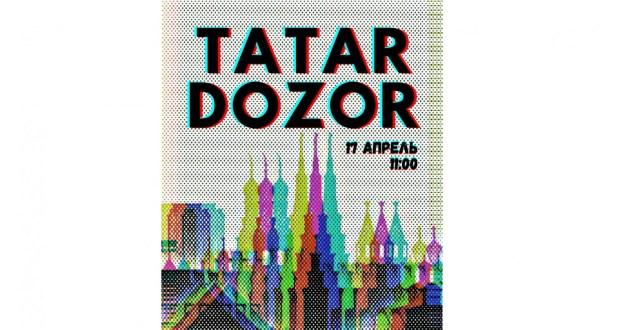 Казанда унөченче тапкыр TATAR DOZOR квест-уены оештырыла