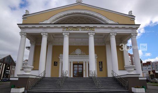 Кариев театры спектакле беренче тапкыр «Арлекин» илкүләм премиясенә номинацияләнгән