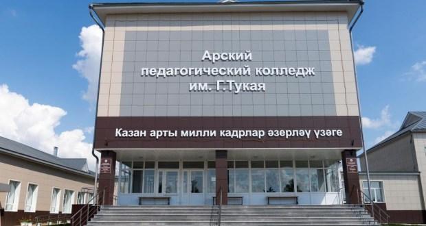 Арчада сәләтле студентларга Бөтендөнья татар конгрессы Башкарма комитеты тарафыннан стипендия бирелде