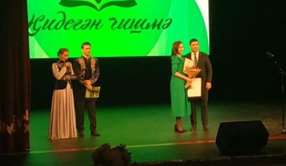 """Danis Shakirov took part in the event organized by the literary and musical association """"Zhidegin chishmә"""""""