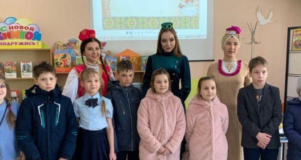 Для детей Магнитогорска провели презентацию о достопримечательностях республики Татарстан