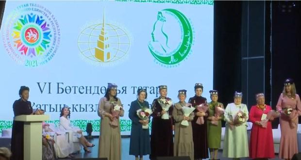 VI Бөтендөнья татар хатын-кызлары форумының пленар утырышында Татарстан Республикасы Дәүләт бүләкләре тапшырылды