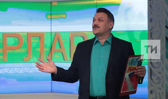 Танылган тележурналист Илдар Кыямов иҗат кичәсе үткәрә