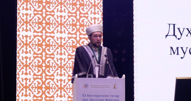 Ilyas Khazrat Ziganshin spoke at the plenary session of the XI All-Russian Forum of Tatar Religious Figures
