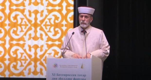 Бөтенроссия татар дин әһелләре форумының пленар утырышында Әмирали хәзрәт Аблаев чыгыш ясады