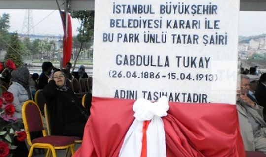 Истанбулда Габдулла Тукай һәйкәле реставрациядән соң кабат ачыла