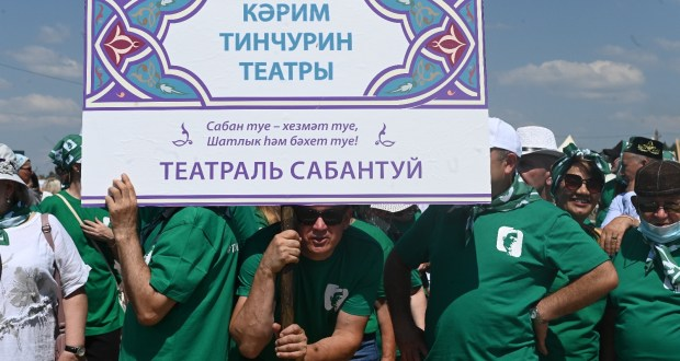 On June 20, the XIII Republican Theater Sabantuy was successfully held in the Apastovsky district