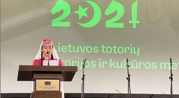 В Литве прошло открытие Года истории и культуры литовских татар