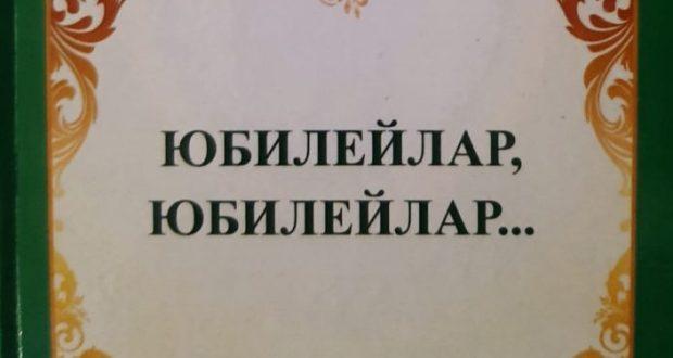 Сөнгатулла Бекенинның шигырьләр китабы басылып чыкты
