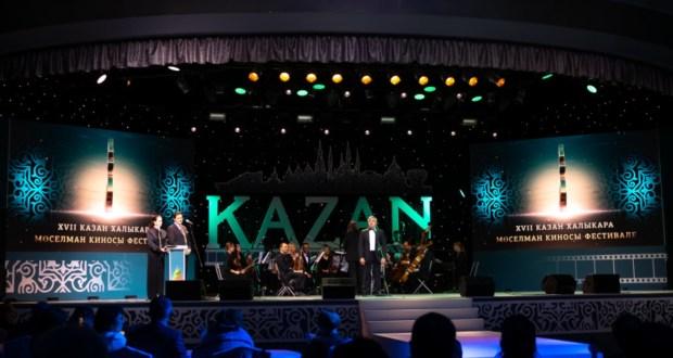 В Казани состоялась церемония закрытия XVII Казанского Международного фестиваля мусульманского кино