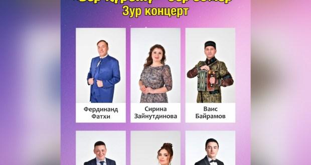 Татар артистлары Свердловск өлкәсенең Әрәкәй авылында сәхнә тотачак