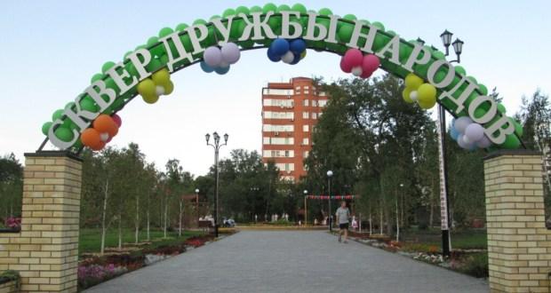 Екатеринбург шәһәрендә татар шагыйре, Советлар Союзы герое Муса Җәлилгә һәйкәл ачу планлаштырыла
