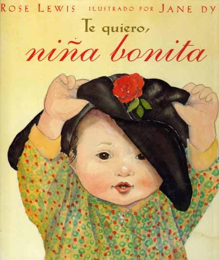 te_quiero_niña_bonita