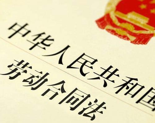 台籍大陸律師黃致傑-人社部發布電子勞動合同訂立指引