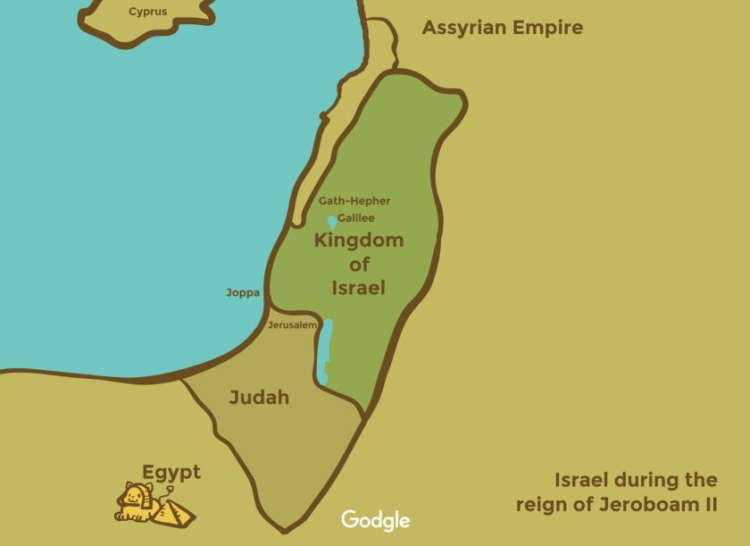 A map of divided kingdom of Israel