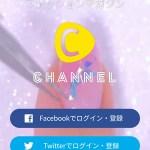 【小さなキャンバス】ネイル動画を見るのが楽しすぎる話【C CHANNEL】