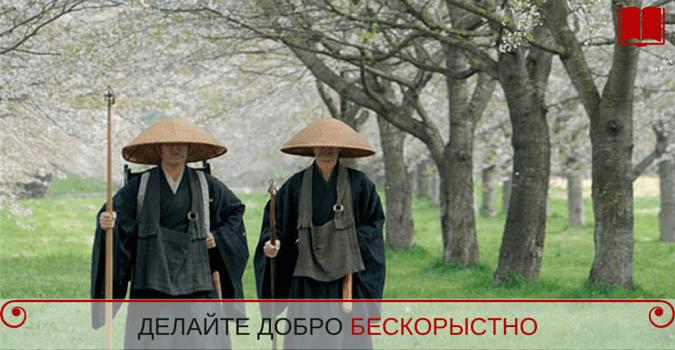 Дзен монахи