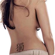 Les précautions à prendre concernant les tatouages et la péridurale