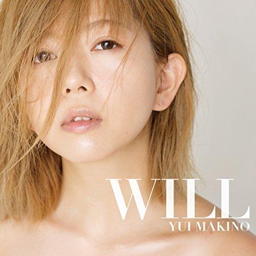 牧野由依さんのニューアルバム『WILL』が凄い