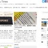 【随時募集】Tatsumaru Timesに寄稿記事を投稿する方法