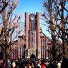 東京大学教育学研究科に通うことになりました