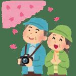 王子動物園 夜桜通抜け(平成29年)