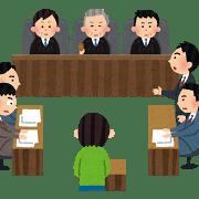 退去強制令書発付処分等取消請求控訴事件, 名古屋高等裁判所