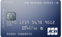 Amazon輸入JCB CARD W