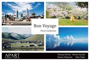 """グループ写真展""""Bon Voyage"""""""