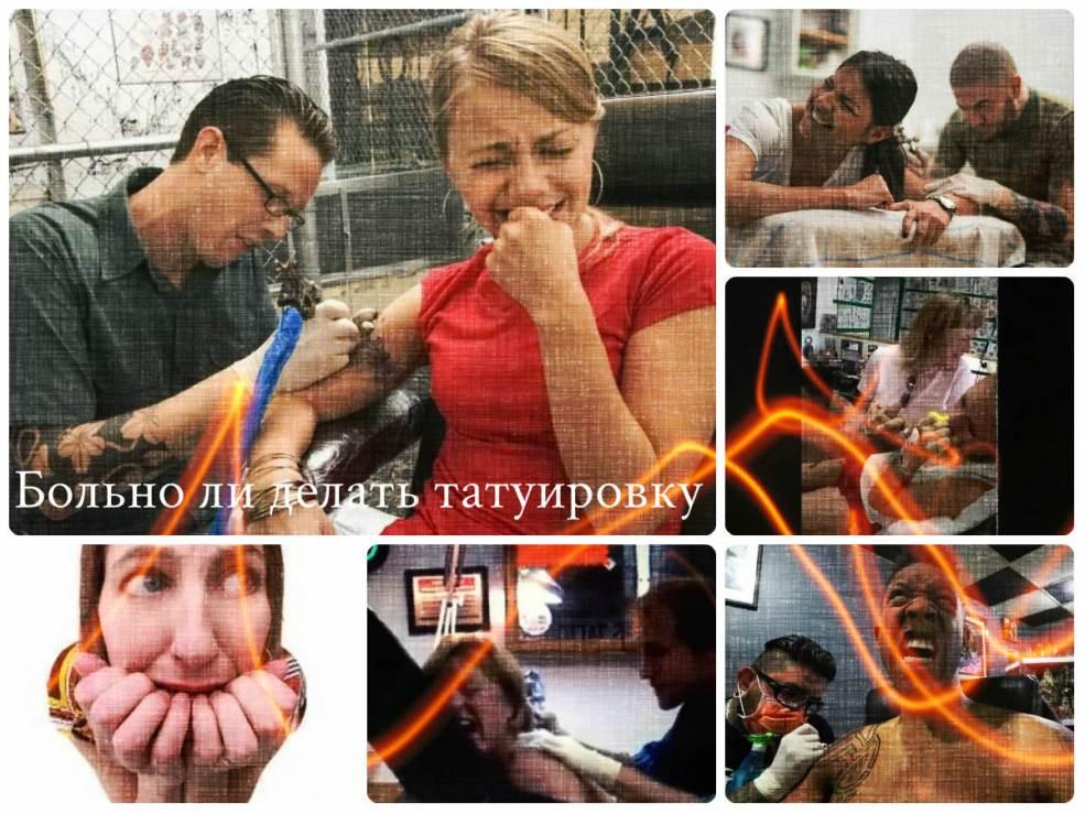 больно ли делать татуировку фото рисунков для статьи Tattoo Photoru