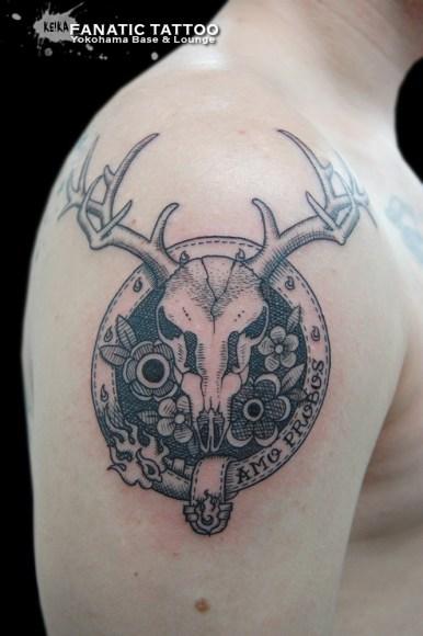 鹿 deer