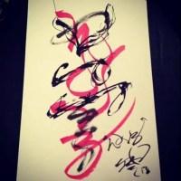 tattooli.com46