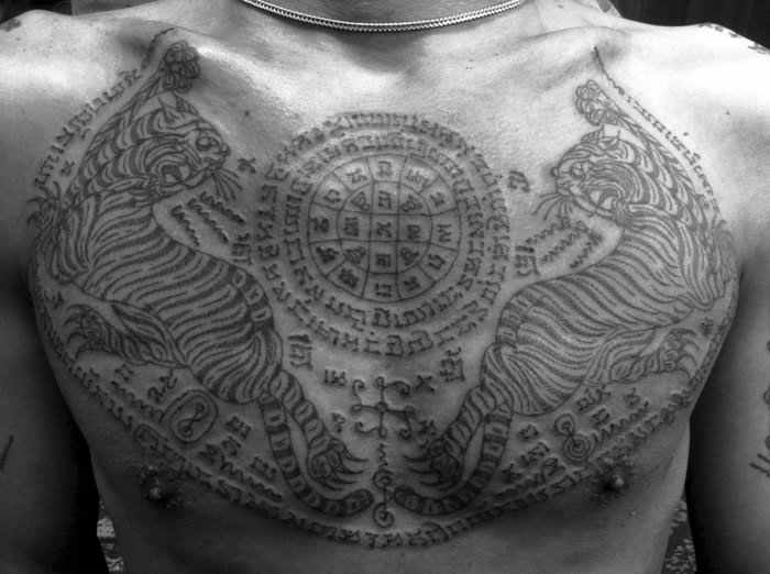Cambodian Tattoos Why Getting One Could Save Your Life Ideas And Designs